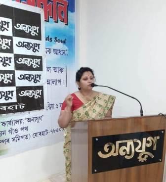 आई – अनुवाद-गायत्री देवी बरठाकुर